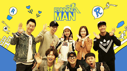 RUNNING MAN-綜藝-高清影音線上看-愛奇藝臺灣站