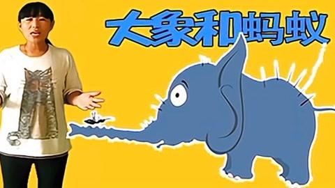 小丸子兒童故事第1集-兒童-高清正版影音線上看-愛奇藝臺灣站