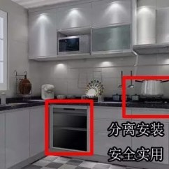Under Mount Kitchen Sink Brizo Faucet 厨房装修设计图