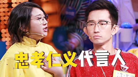 綜藝頻道-綜藝大熱門-綜藝節目大全-愛奇藝