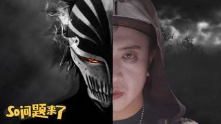 《死神來了6》電影_高清完整版-免費在線觀看【七貓影視】