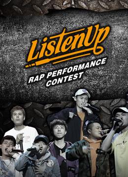 ListenUp第2季_20170324期-綜藝-高清影音線上看-愛奇藝臺灣站