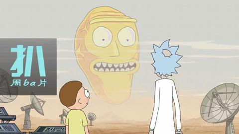 《瑞克和莫蒂》第二季解說-周扒片第4集-原創-高清正版影音線上看-愛奇藝臺灣站