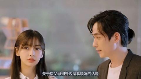 我的真朋友劇情搶先看~_20190530期-娛樂-高清正版影音線上看-愛奇藝臺灣站