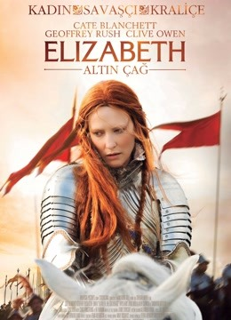 伊麗莎白2:黃金時代-電影-高清完整版線上看-愛奇藝臺灣站