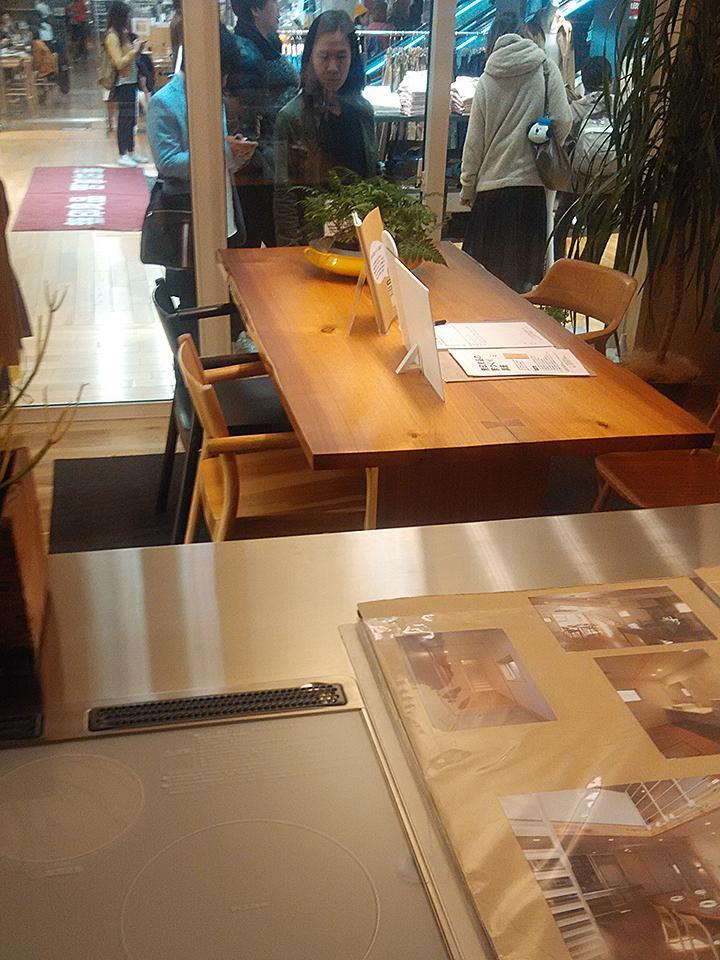 chairs for kitchen table showcase 这才是正版无印良品风格装修?在东京体验muji店内样板间