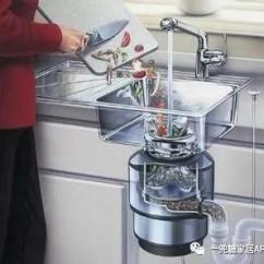 Kitchen Trash Styles Of Cabinets 跟风装了个厨房垃圾处理器 用到第3天就后悔了 后悔买晚了 知乎 之前在公众号跟大家聊了 洗碗机的那些事儿 立马有糖粉求 Bi 糖主出 厨房垃圾处理器指南