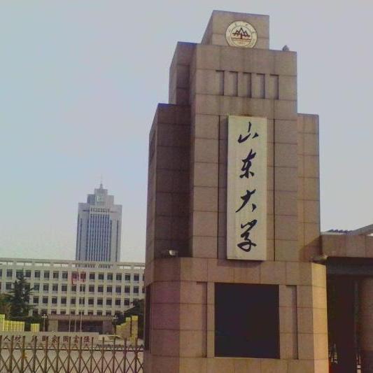 山東大學(青島) - 知乎