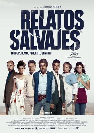 有哪些值得推薦的西班牙語電影? - 知乎