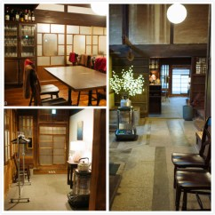 Kitchen Wall Phones Storage 日本 | 住进德川家康的一座城池
