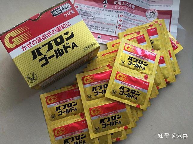 日本家庭常備感冒藥推薦 - 知乎