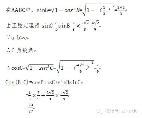 三倍角公式 - 知乎