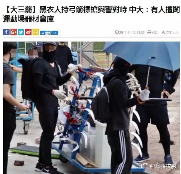 """燒人燒車燒學校,誰來給香港學生上""""最后一課""""? - 知乎"""