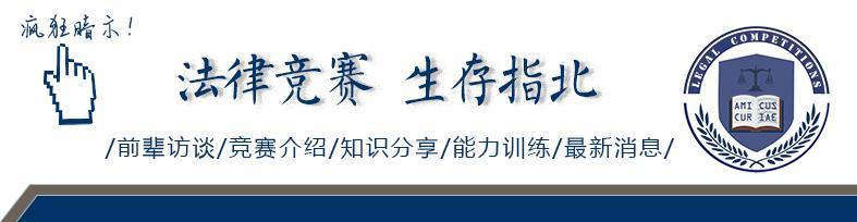 唯一可用中文的國際模擬法庭丨模擬法庭生存指北 ICC中文賽 - 知乎
