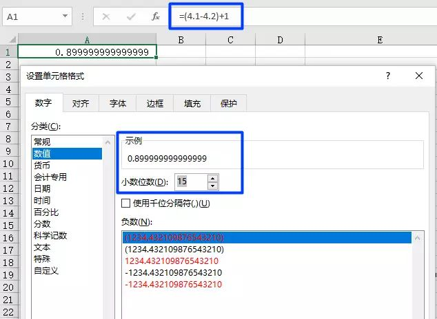 Excel 計算結果莫名多出很多位小數。據說是浮點誤差? - GetIt01