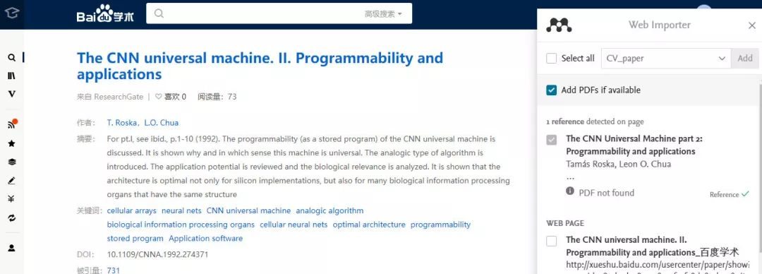 【好工具】強烈安利的文獻管理軟件 Mendeley - 知乎