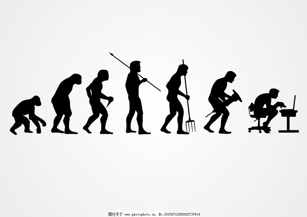 人类进化矢量图_矢量人物_矢量图_图行天下图库