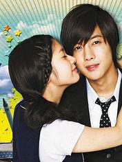 韓版惡作劇之吻第4集-電視劇全集-完整版視頻在線觀看-愛奇藝
