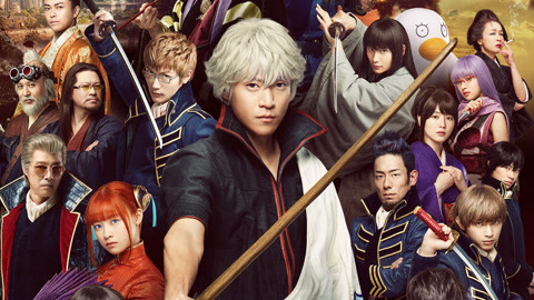 銀魂2:規矩是為了被打破而存在的-電影-高清完整版線上看-愛奇藝臺灣站