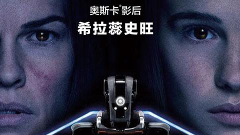 《AI終結戰》預告片-電影-高清影音線上看–愛奇藝臺灣站