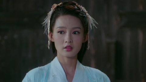 《狼殿下》第9集預告-連續劇-高清影音線上看–愛奇藝臺灣站