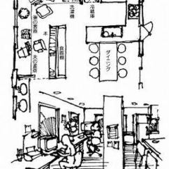 Kitchen Corner Shelves Black Glass Cabinet Doors 如何在家里布置一个实用美观的用于书面工作的工作台? - 知乎