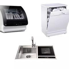 Kitchen Aid Dishwashers Island Storage 有哪些好用的家用洗碗机值得推荐 知乎 因为洗碗机产品最早由国外引进 国外的厨房一体化程度较高 整体橱柜设计成熟 洗碗机普遍是嵌入式 引进到国内后 也是嵌入式销售得最好