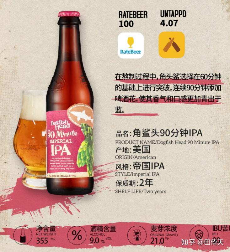 IPA——這英國啤酒為啥叫印度淡色艾爾呢? - 知乎