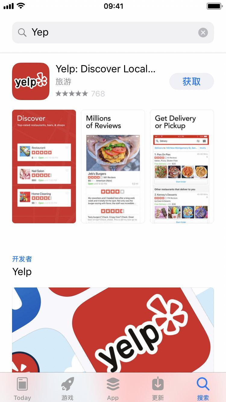 重新下載與更新從 App Store 下架的應用,這 5 個辦法幫你解決 - 知乎