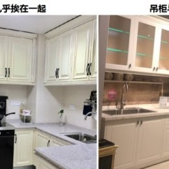 Cheap Unfinished Kitchen Cabinets Drop Leaf White Table 要定橱柜了 大家有什么建议没 知乎 便宜的未完成的厨柜