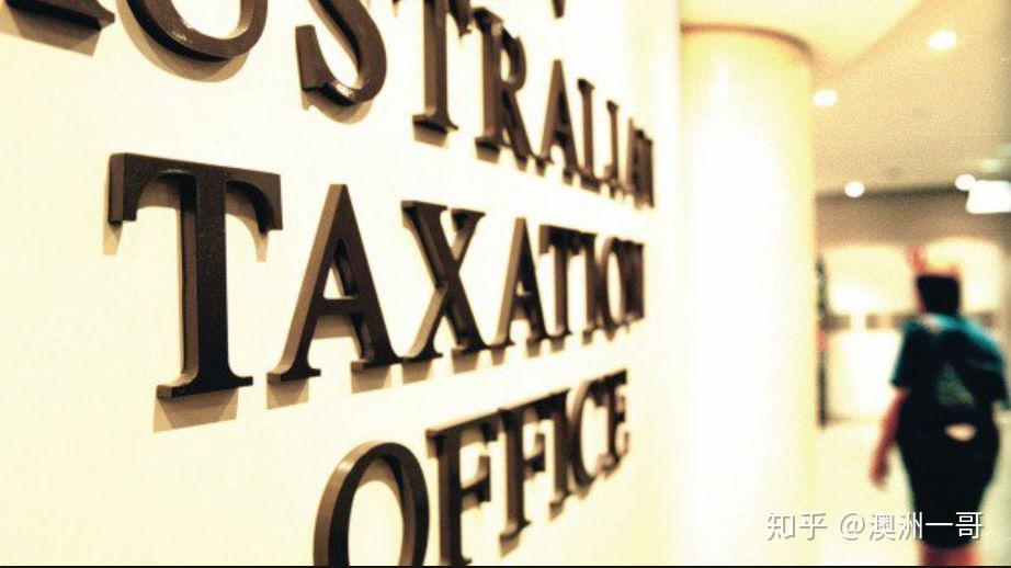 澳洲稅號如何申請?TFN和ABN的差別是? - 知乎