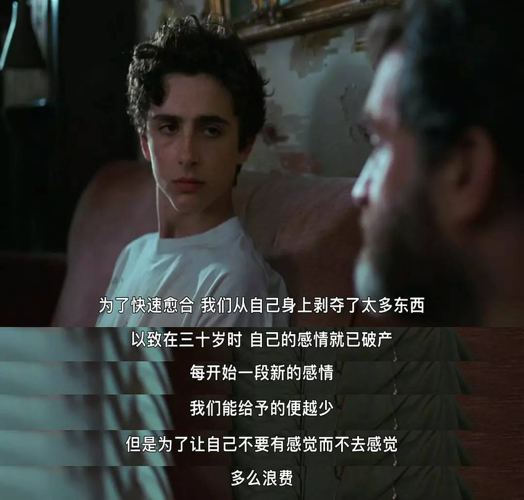 Call Me By Your Name - 知乎