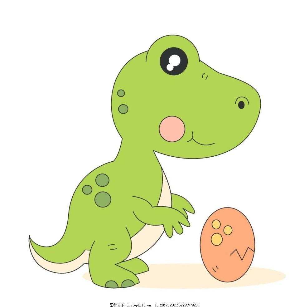可愛恐龍卡通圖片 _排行榜大全