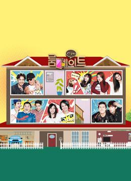 Roommate第二季_20150324期-綜藝-高清影音線上看-愛奇藝臺灣站