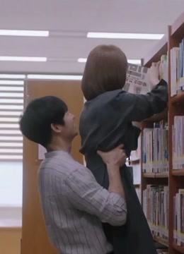 《春夜》志浩靜仁圖書館約會 親親抱抱舉高高-娛樂-高清影音線上看-愛奇藝臺灣站