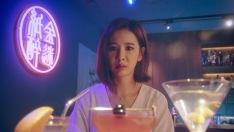 墜愛完美的他第1集-連續劇-高清正版影音線上看-愛奇藝臺灣站