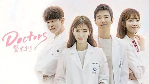 Doctors 醫生們-連續劇-高清影音線上看-愛奇藝臺灣站