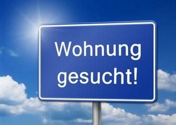 Suche Wohnung in Dsseldorf undoder Umgebung  Vermietung