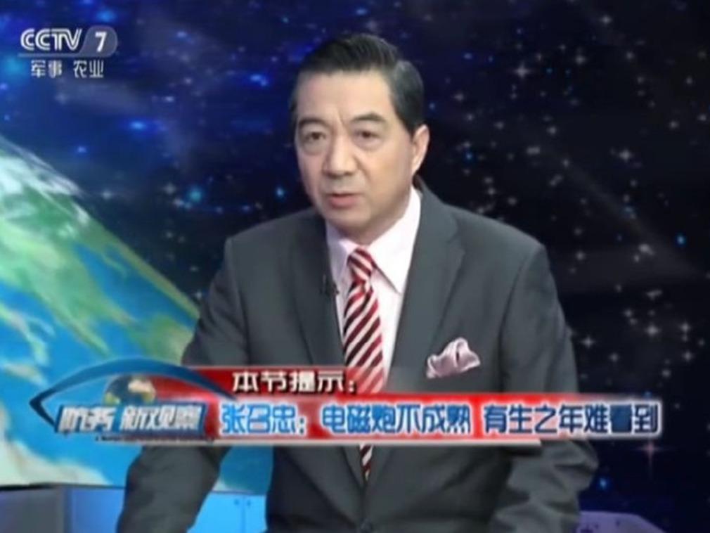 """中國電磁炮曝光 張召忠曾說""""有生之年難看到""""_中國-多維新聞網"""