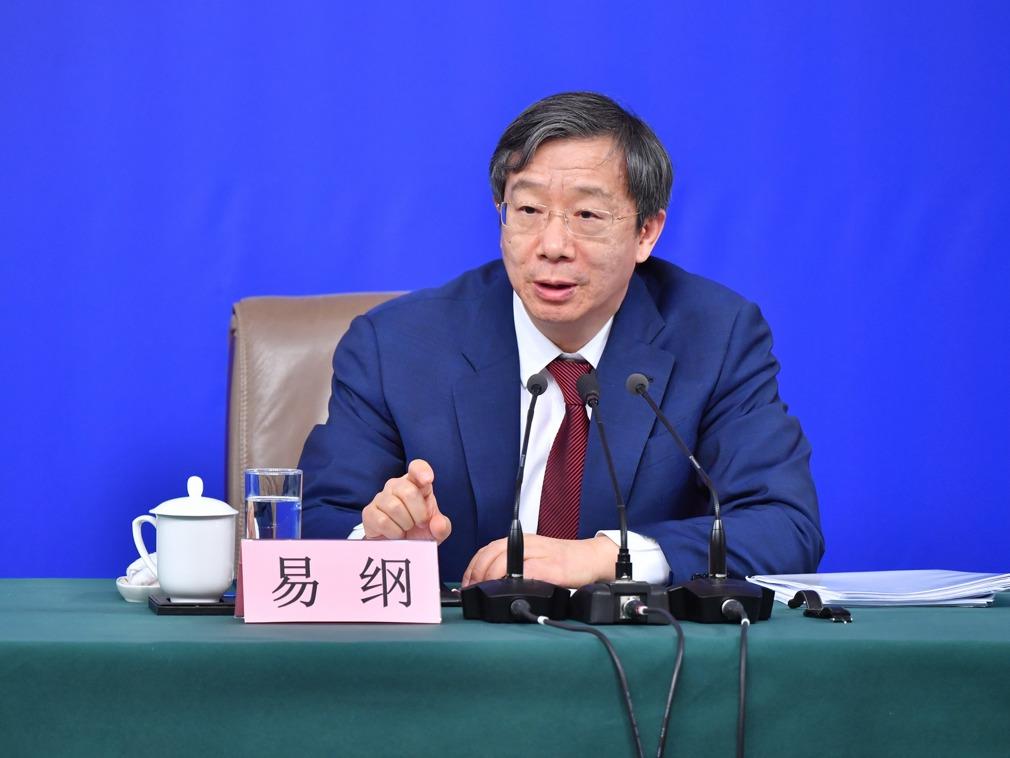 劉鶴與一行兩會金融高官緊急發聲 中國股市應聲大漲_經濟-多維新聞網