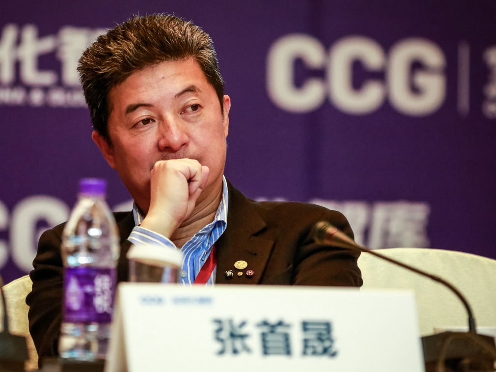 被指向華裔學者施壓 張首晟自殺揭美國幕后計劃_中國-多維新聞網