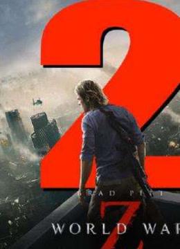 《殭屍世界大戰2》明年6月開拍 有望於2020年上映-娛樂-高清影音線上看-愛奇藝臺灣站
