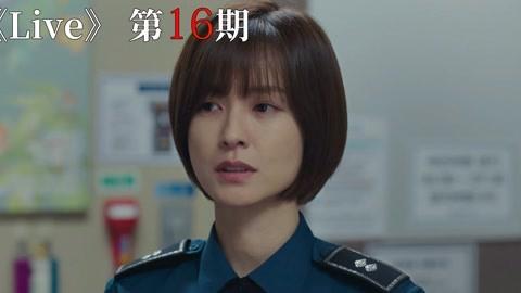 韓劇《Live》_20190702期-搞笑-高清正版影音線上看-愛奇藝臺灣站