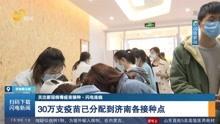 國資委:杭州 武漢 西安 青島 被列為第二批綜改試驗區-資訊-搜索最新資訊-愛奇藝