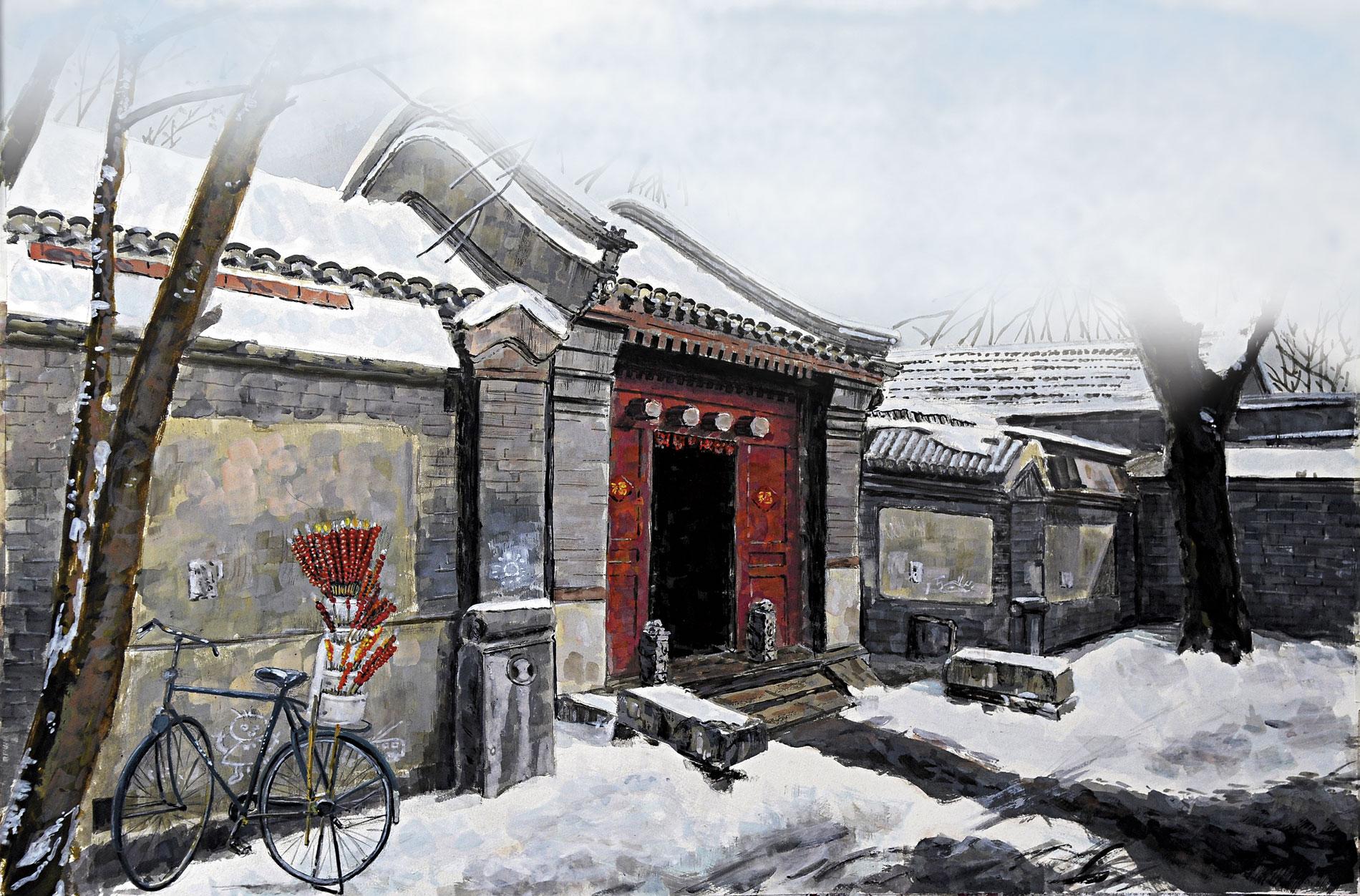 北京四合院 潺潺樂章映照城市史-多維cn期刊-多維新聞網