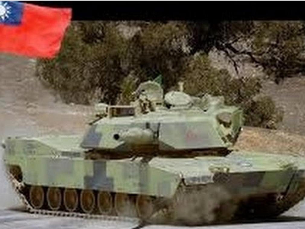 臺陸軍短期內將引進美制M1A2坦克_臺灣-多維新聞網