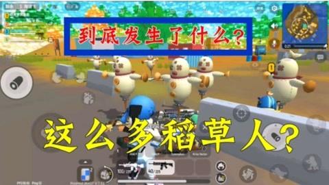 香腸派對吃雞大作戰手遊_20190319期-遊戲-高清正版影音線上看-愛奇藝臺灣站