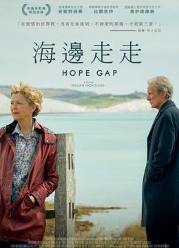 海邊走走-電影-高清完整版線上看-愛奇藝臺灣站