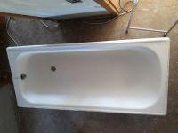 Badewanne kaufen / Badewanne gebraucht - dhd24.com