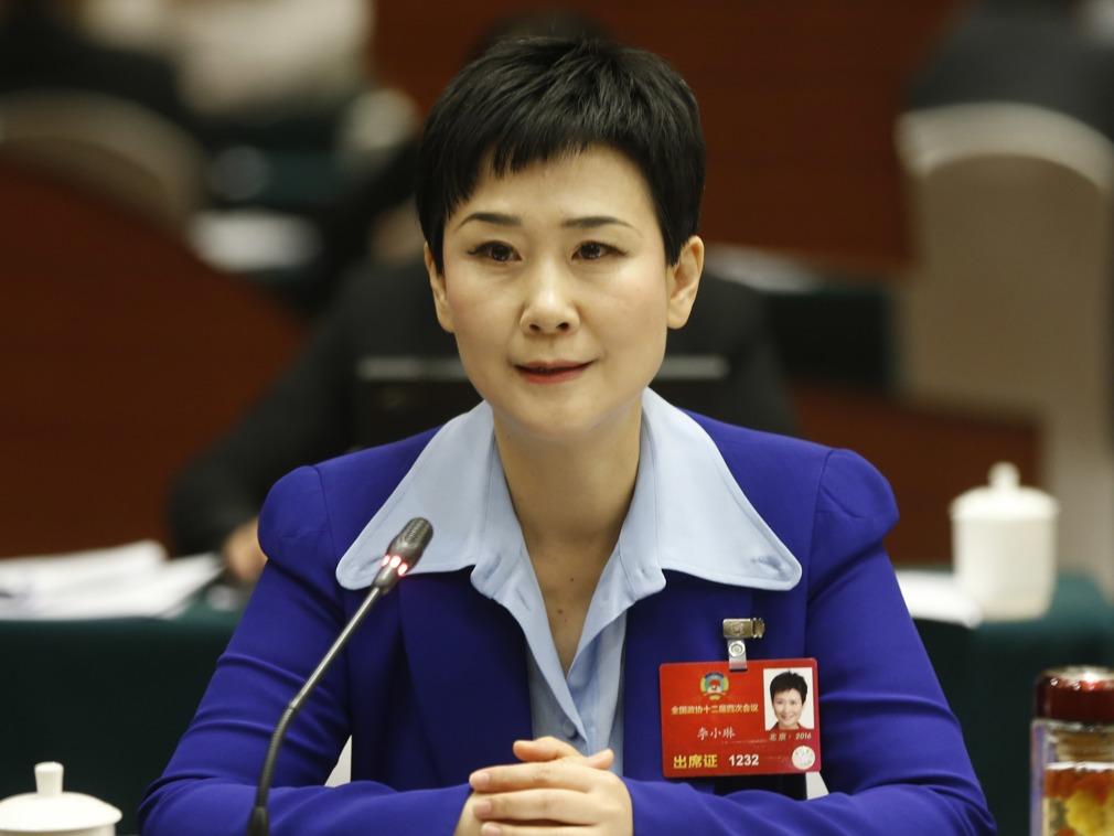 天堂文件揭權貴內幕 含中共高官親屬_中國-多維新聞網